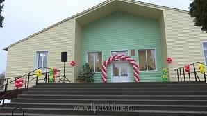 В селе Долгоруковского района открыли обновленный ДК