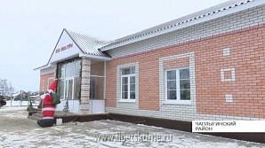 ДК в Юсово построили по уникальному проекту