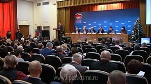 Состоялась региональная партконференция «Единой России»