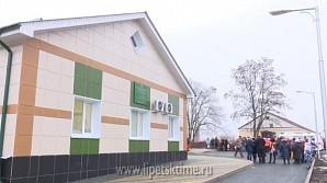 Новый офис врача общей практики открыли в Липецком районе