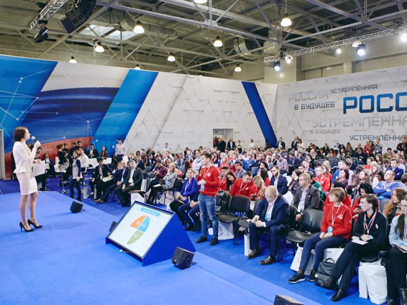 Астраханцы на «Форуме Действий»