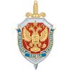 Вступил в силу приговор Красноярского районного суда Астраханской области…