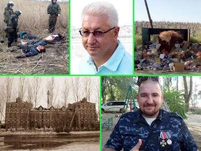 ТОП-5 событий, которые потрясли жителей Астрахани в 2017 году
