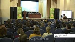 Общая сумма инвестиций в ОЭЗ Чаплыгина составила 36 млрд рублей