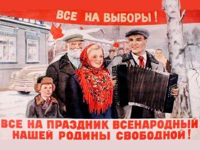Коммунисты путают референдум с выборами депутатов?