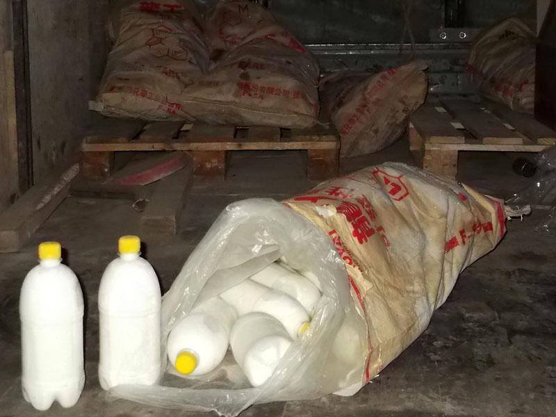 О пресечении специалистами Россельхознадзора в Астраханской области попытки ввоза молока…