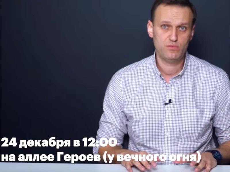 Активистов Навального задержали на выезде из Астрахани