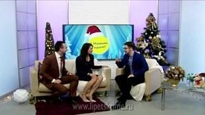 31 декабря липчане встретят утро вместе с новогодним «Будильником»
