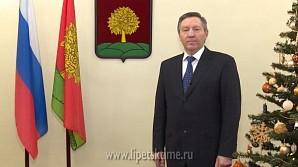 Новогоднее поздравление Олега Королёва и Павла Путилина