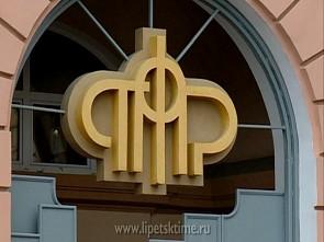 В пенсионной системе РФ в 2018 году произойдет ряд изменений