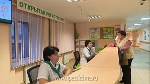 Поликлиника №4 в Липецке стала «бережливой»