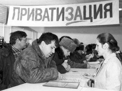 Типографию «Волга» купить не хотите?