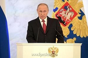 Владимир Путин повысил МРОТ до прожиточного минимума