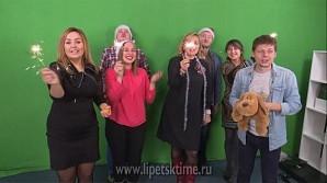 «Липецк FM» готовится к новогоднему эфиру