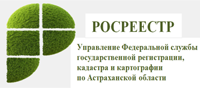 Заявители могут оценивать работу Росреестра на сайте «Ваш контроль»
