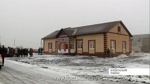 ДК в селе Воробьевка построили с учетом современных требований