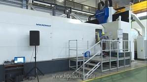 Новый завод по выпуску шлифовальных станков почти полностью автоматизирован