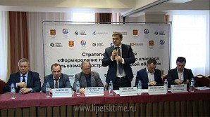 Еще один кластер промышленных предприятий создадут в регионе