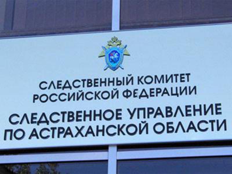 В Астрахани возле кладбища нашли мертвую женщину
