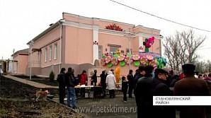 В обновленном ДК в селе Ламское появился концертный зал