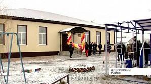В селе Доброе открыли обновленный досуговый центр