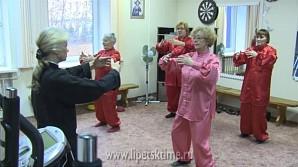 Соцзащита региона организует для пенсионеров курсы для здоровья души и тела