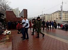 Липчане почтили память Неизвестного солдата